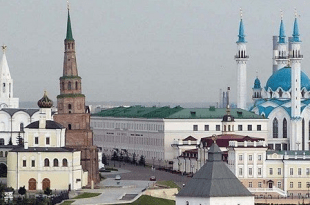 Kazan View point