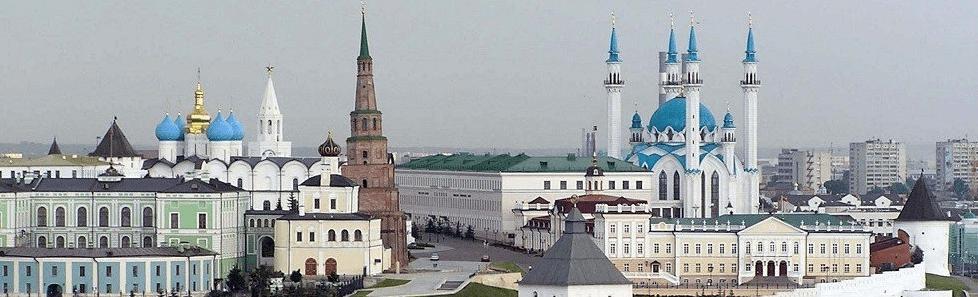 Kazan View point