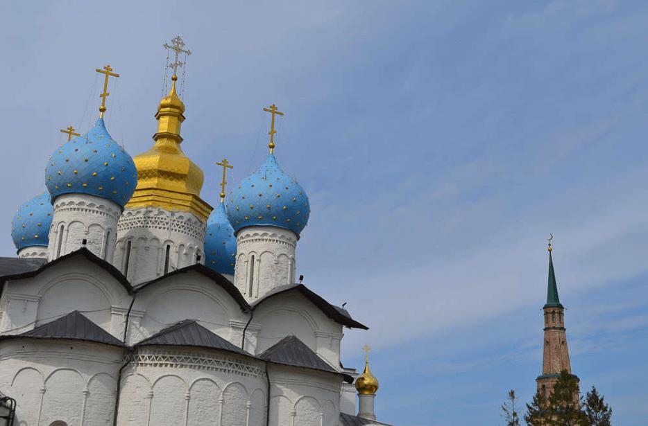 Kazan attraction