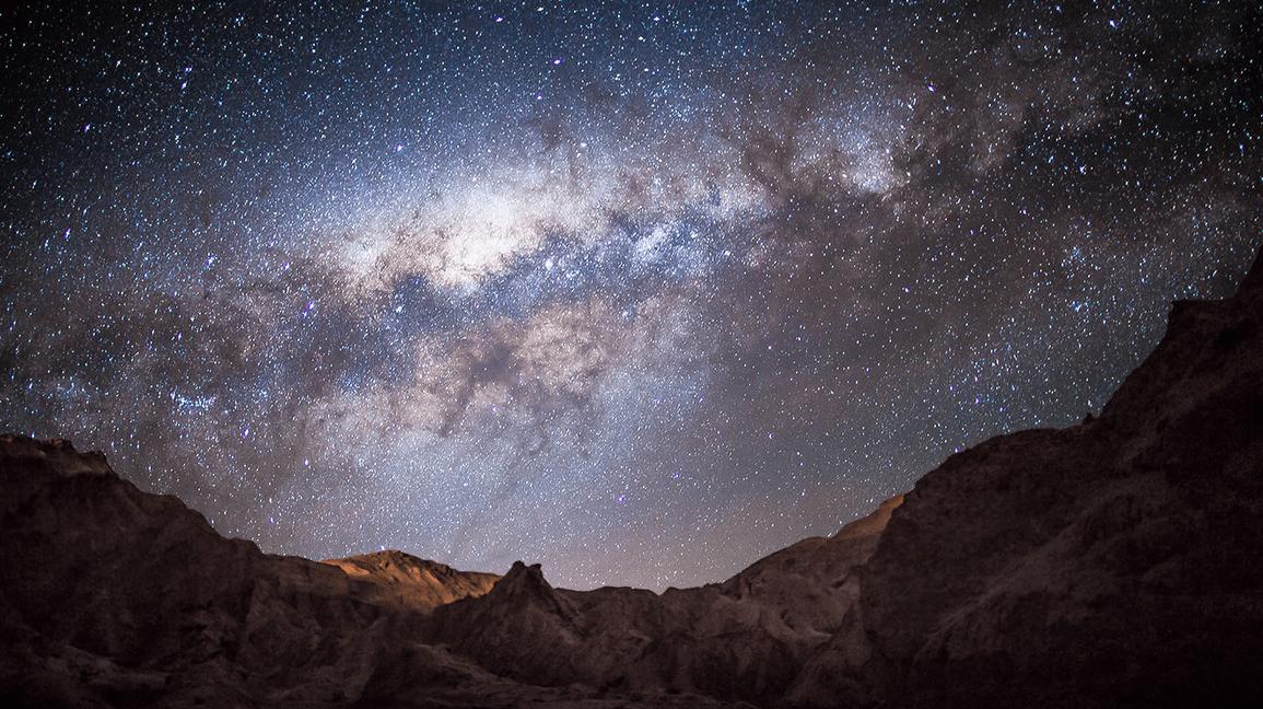San Pedro de Atacama Stargazing, Chile