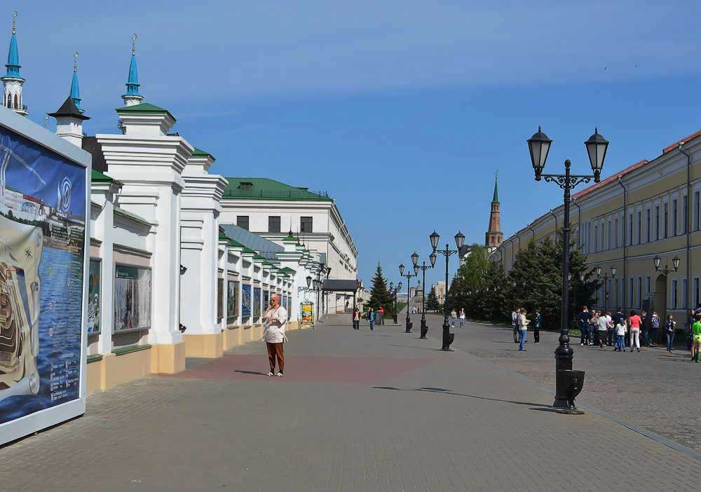 City of Kazan Pathway